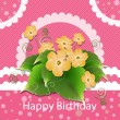 Cute happy birthday card with flower — Stock Vector