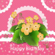 Cute happy birthday card with flower — Vettoriale Stock #22327031