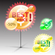 Best price label — Stock Vector
