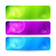 Vector color banners — Stock Vector #23198530