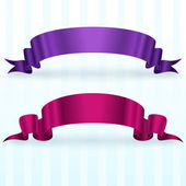 Banners with ribbon. — Stock Vector