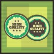 Premium Quality Labels — Stock Vector #23200176