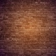 Brick wall background. — Stock Vector