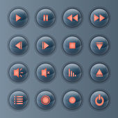 Media player icons. — Stock Vector