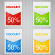 Stock Vector: Discount labels.