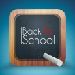 Vector de stock : Back to School.