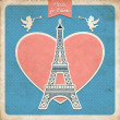 Vintage greeting card in french style. — Stock Vector