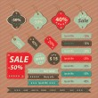 Retro vintage badges and labels. — Stock Vector #24364481