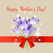 Royalty-Free Stock Vector Image: Happy Mother\'s day vector