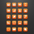 Set of icons — Vettoriali Stock