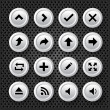 Stock vektor: Arrows Icons Set
