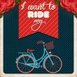I Want to Ride My Bike — Stok Vektör