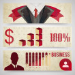 Finance icons made in business concept  — Stockvektor