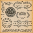 Vector set of vintage frames — Stock Vector #25242867