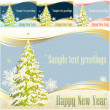 Happy New Year vector greeting card — Stock Vector
