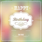 Vintage retro happy birthday card — Stock Vector