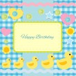 Invitation with ducklings — Imagen vectorial