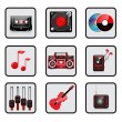 Music, audio icon set. Vector — Stock Vector