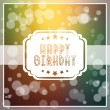 Vintage Birthday Card — Stock Vector