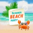 Stock Vector: Summer beach party