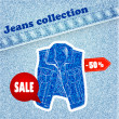Jeans Sale banner — Stock Vector