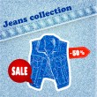 Jeans Sale banner — Stockvectorbeeld