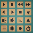 Media player icons set — Stock Vector