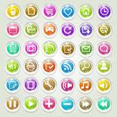 Media icons set — Stock Vector