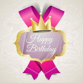 εικονογράφηση για χαρούμενα γενέθλια κάρτα — Διανυσματικό Αρχείο
