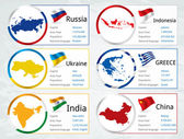 World flags. Vector. — Stock Vector
