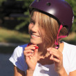 Stock Photo: Wear a helmet