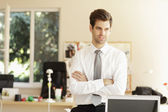Professional Businessman — Stock Photo