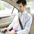 Stock Photo: Businessmportrait on road from to B