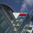 Eon headquarters Nottingham — Stock Photo