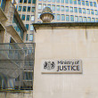 Stock Photo: Ministry of justice