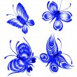 Butterfly, collection - Stock Vector
