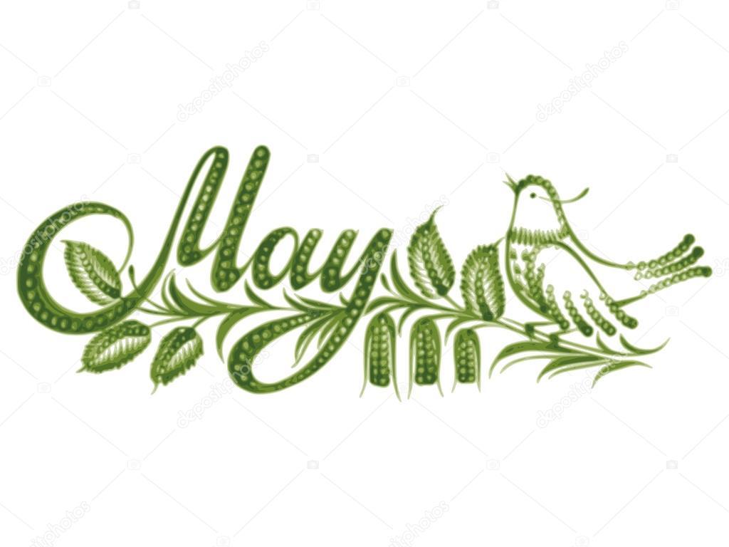 Ladda Ner - Maj månad — Stockillustration #27978099
