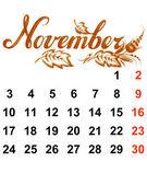 календарный ноябрь 2014 — Cтоковый вектор