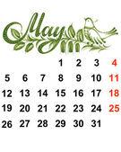 2014 年 5 月的日历 — 图库矢量图片