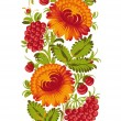 Floral decorative ornament — Grafika wektorowa