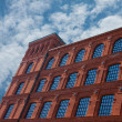 Brick building — Stock Photo
