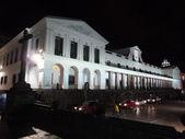 Palacio Presidencial (President Palace) in Quito at night, Ecuador (Rafael Correa) — Stock Photo