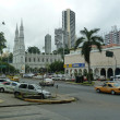 Iglesia del Carmen, Panama City centre, Panama - Stock Photo