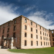 Port Arthur — Stock Photo