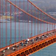 Stock Photo: Golden Gate Bridge View