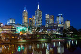 Melbourne's Federation Square At Dusk — Stock Photo