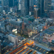 Melbourne Skyline over Flinders St Station — Stock Photo
