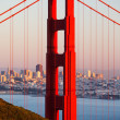 Stock Photo: Golden Gate View At Dusk