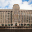 Stock Photo: Merchandise Mart