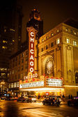 Chicago Theatre At Night — Stock Photo